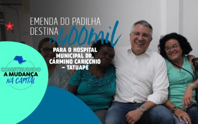 Hospital do Tatuapé na zona leste de SP recebe R$ 400 mil em emenda parlamentar destinada pelo deputado Alexandre Padilha